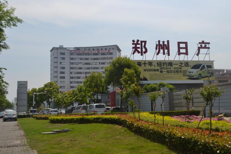 上海天驰汽车销售服务有限公司